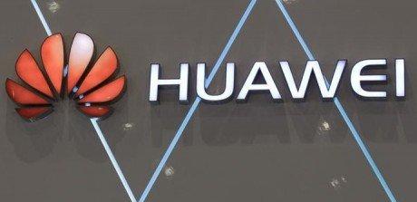 Huawei Logo1 960x623