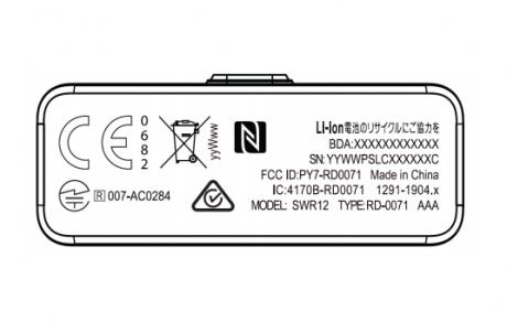Sony SmartBand SWR12 FCC