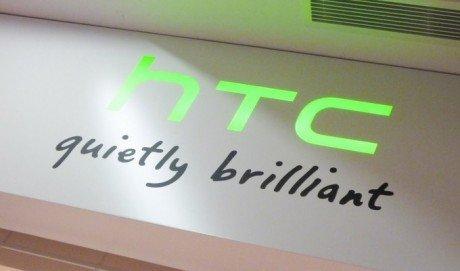 Htc logo4