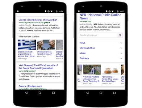 Nuova ricerca mobile