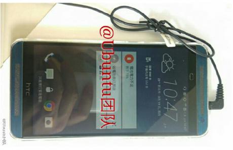 Images of the HTC E9 sììì