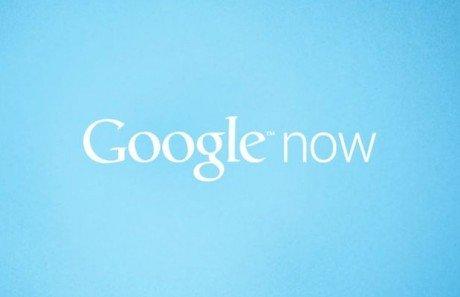 Google now logo e1425573135664