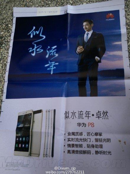 Huawei-p8-promo