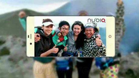 Nubia Z9C