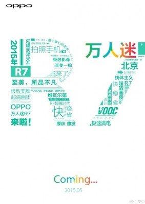 Oppo-R7-official-teaser_1