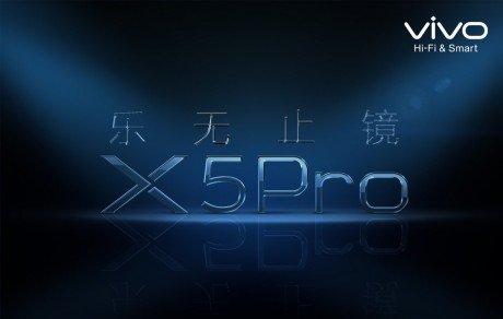 X5pro e1430175490466