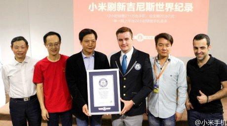 Xiaomi Guinness World Records
