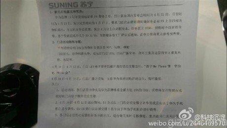 Huawei p8 pricing