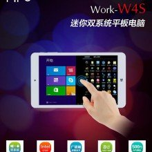 pipo-work-w4s-dualos-tablet-launch-02