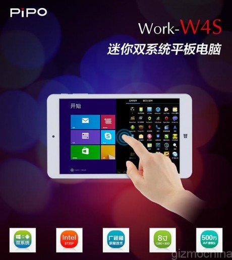 Pipo work w4s dualos tablet launch 02