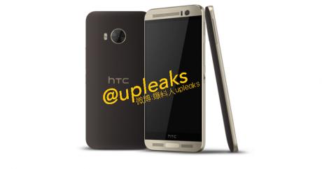 HTC ONE ME e1432672381816