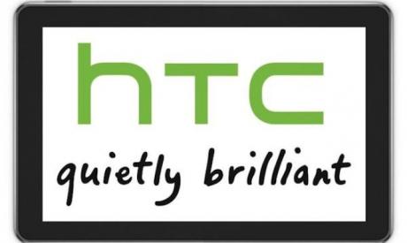 HTC Quietly Brilliant