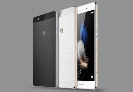 Huawei P8 lite e1431329769945