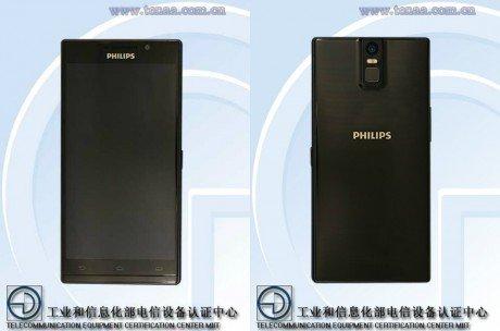 Philips i999 TENAA 5