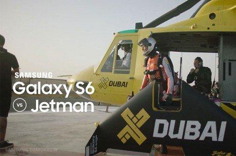 S6 NextIsNow Jetman Inside Title Image