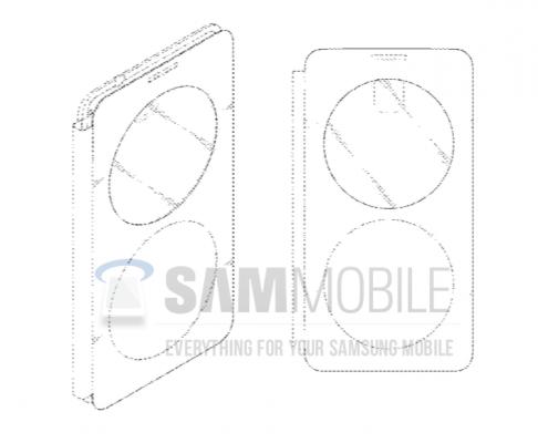 Samsung-Dual-Circle-Smartphone-Case-Design-Patent-USPTO