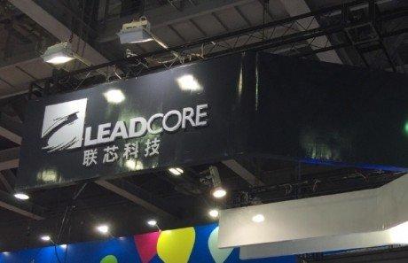 Leadcore e1431954140572