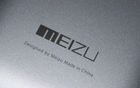 Meizu1 e1432113229125