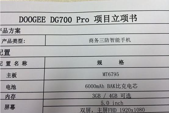 DOOGEEDG700Pro