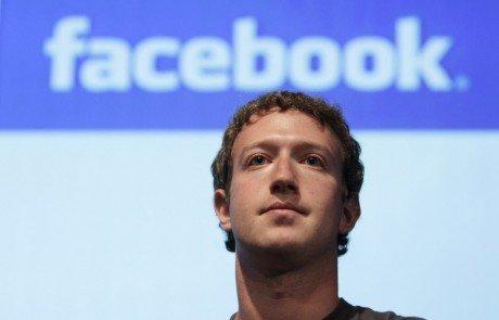 Facebook e1434650365871