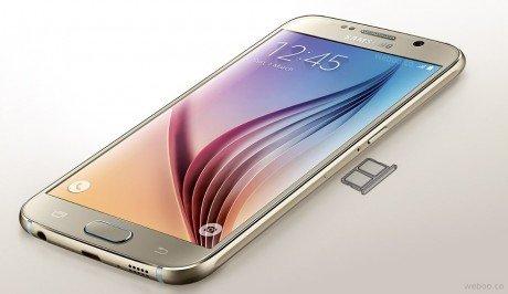 Galaxy S6 Duos e1434963458690