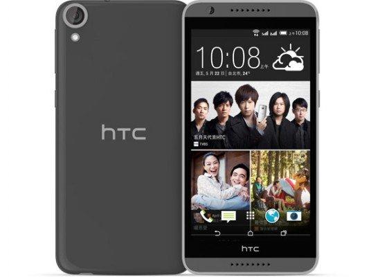 HTC A