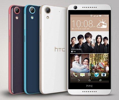 HTC B