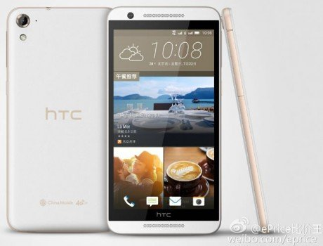 HTC E9s render leak 2