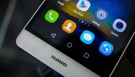 Huawei e1434041710388