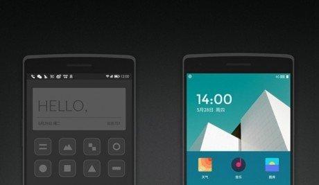 Hydrogen OS per OnePlus One1