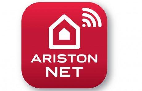Logo Ariston NET e1435220257697