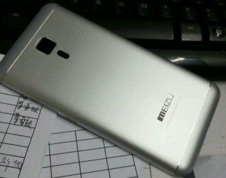 Meizu MX5 leak 111 e1434117536801