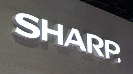 Sharplogo e1434555745342