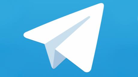 Telegram Logo1 e1435176168113