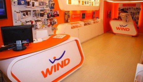 Wind logo e1434959246120