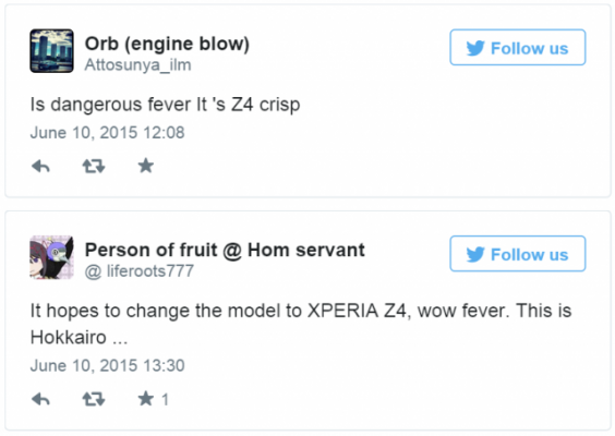 Xperia-Z4-twitter_2-640x454