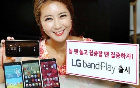 Lg band play e1435136424137