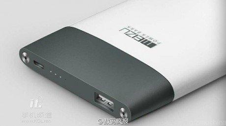 Meizu power bank e1435656194810