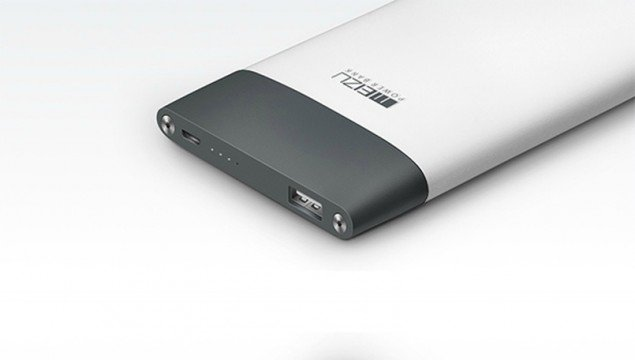 meizu-powerbank-launched