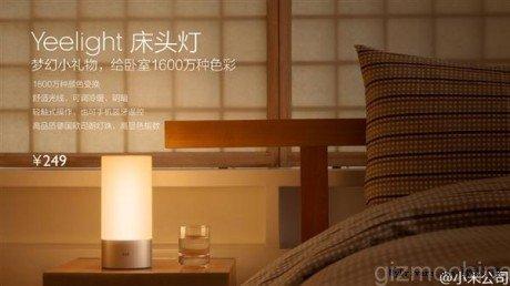 Xiaomi lamp 03
