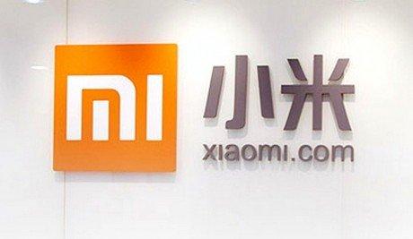 Xiaomi logo header e1433922060388