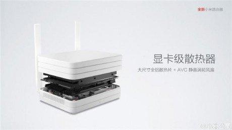 Xiaomi router 07