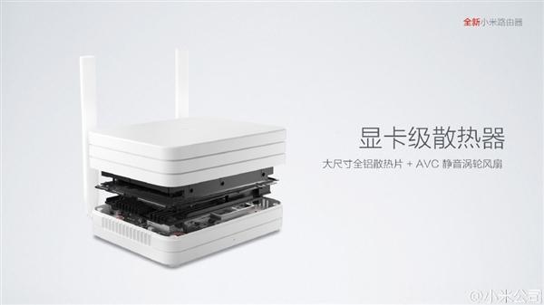 xiaomi-router-07