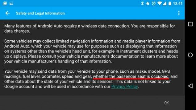 Android Auto-E