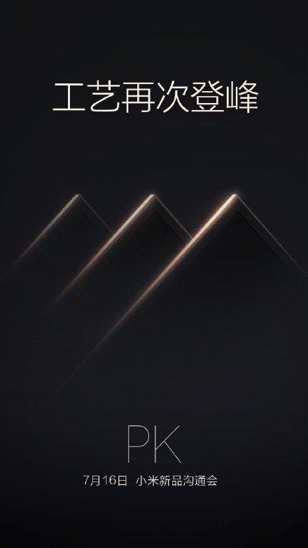 Xiaomi Mi TV 3 teaser 1