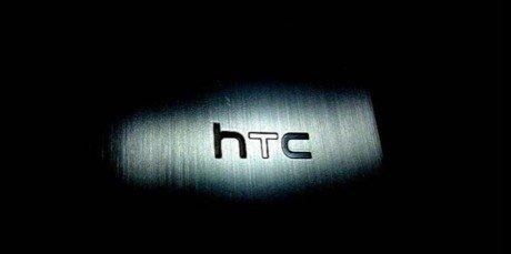 Htc logo dark 700x349