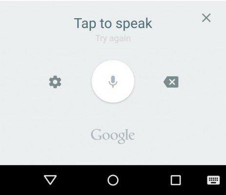 input vocale