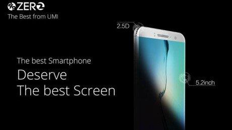 Umi zero2 display tease 01 1024x681 e1436479380315