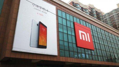 Xiaomi logo sign store e1435823916404