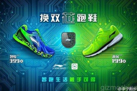 Xiaomi smart shoes 05 e1436965055652
